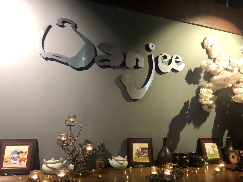 Danjee